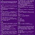 [竹北縣三] 傑出建設-名家5(電梯,透天)2015-07-08 009.jpg