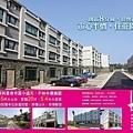 [寶山寶新] 馥園山莊(透天)2015-07-08 001