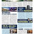 [竹北成功] 元啟建設-景上瀞(大樓)2015-07-08 002