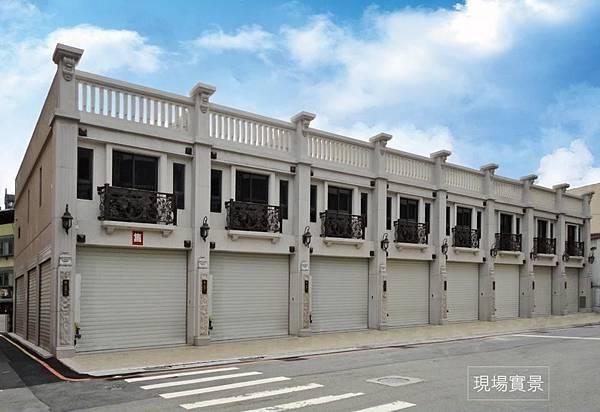 [新竹三民] 王喬建設-晶鑽3(透天)2015-07-06 001.jpg