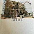 [竹東四重] 起家建設-若曦(電梯透天)2015-06-05 010.jpg