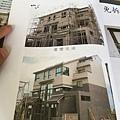 [竹東四重] 起家建設-若曦(電梯透天)2015-06-05 011.jpg