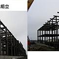 [竹東四重] 起家建設-若曦(電梯透天)2015-07-10 006.jpg
