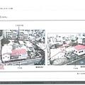 [新竹東門] 金旺宏實業-中央路都更(大樓)2015-07-13 007.jpg