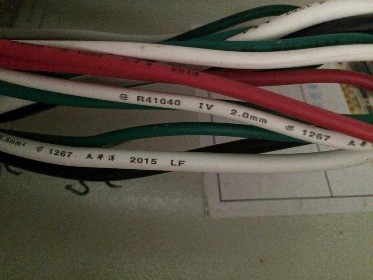 [新竹光埔] 興築建設-興世代(大樓)2015-06-28 016 太平洋電纜