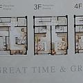 [竹北成壠] 磊塊建設-大塊庭園(電梯,透天)2015-07-15 008