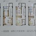 [竹北成壠] 磊塊建設-大塊庭園(電梯,透天)2015-07-15 006