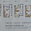 [竹北成壠] 磊塊建設-大塊庭園(電梯,透天)2015-07-15 007