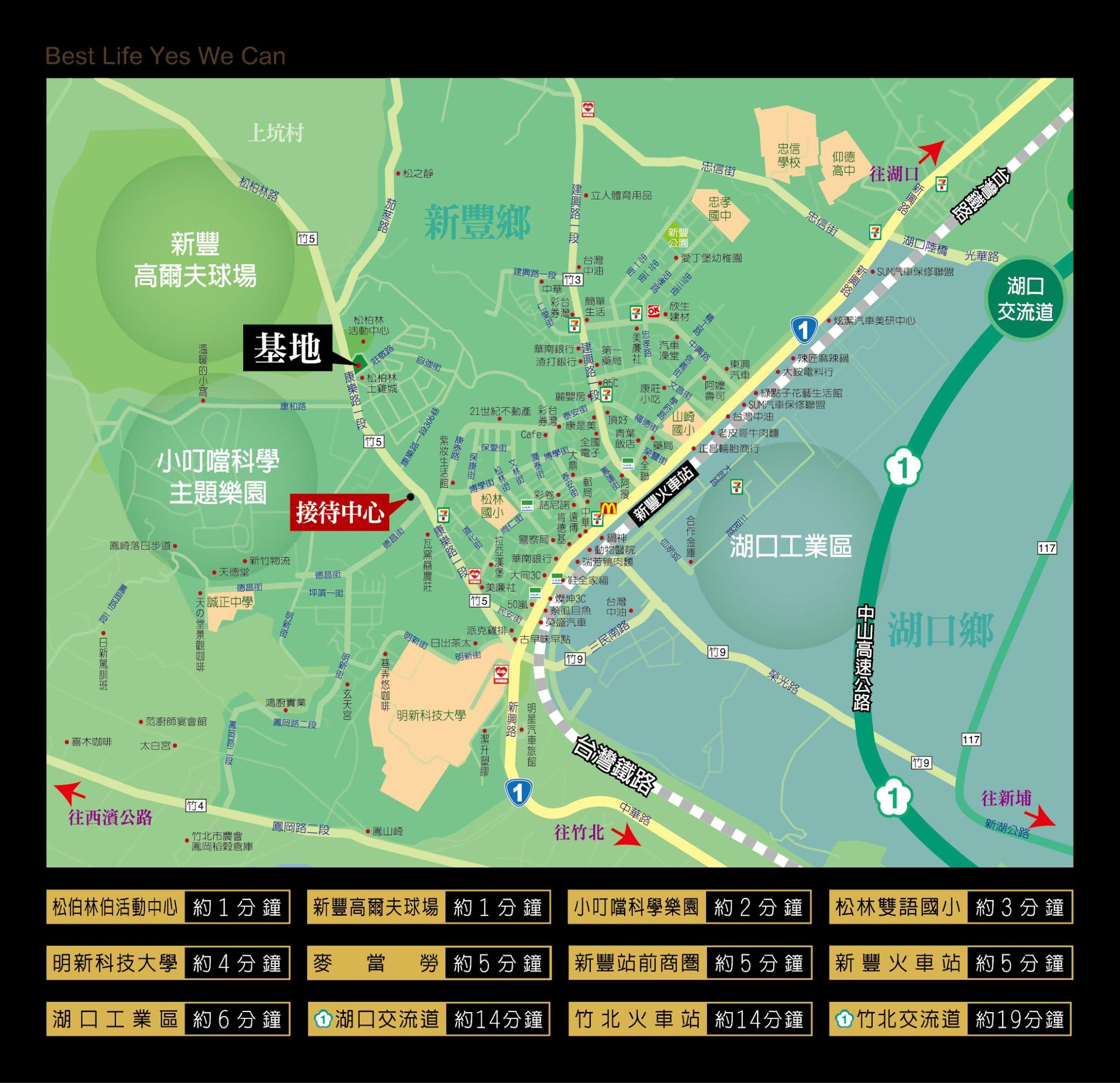 [新豐福陽] 寶福聚建設-新豐1號(大樓)2015-07-24 002.jpg