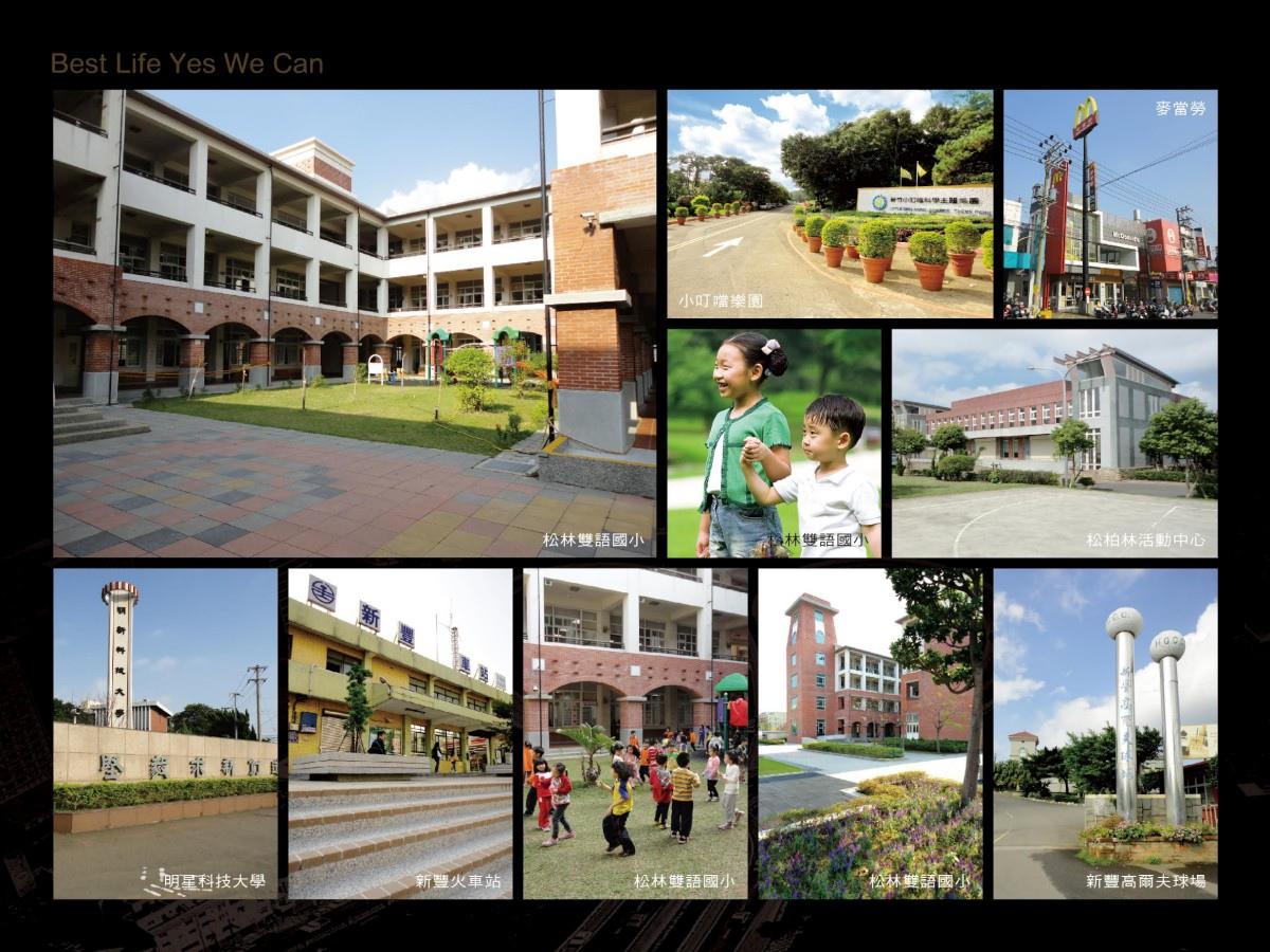 [新豐福陽] 寶福聚建設-新豐1號(大樓)2015-07-24 003.jpg