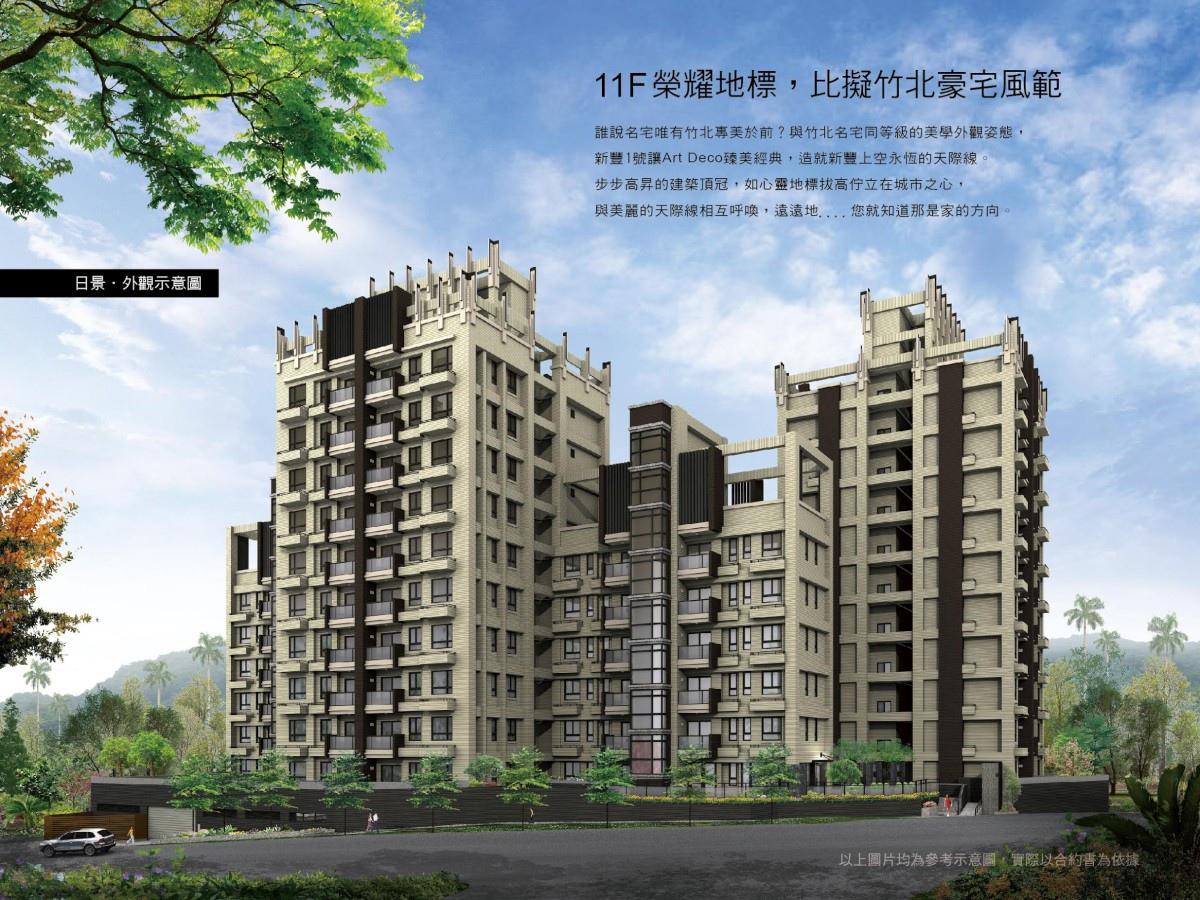 [新豐福陽] 寶福聚建設-新豐1號(大樓)2015-07-24 004.jpg