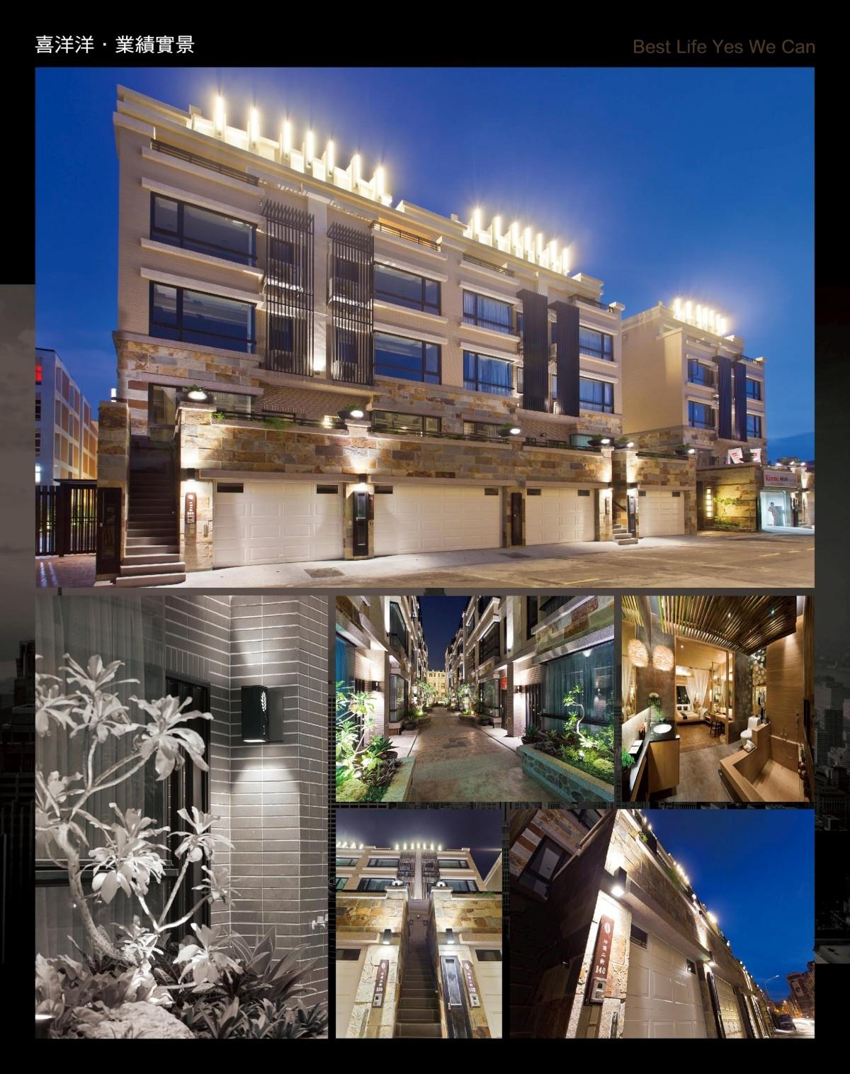 [新豐福陽] 寶福聚建設-新豐1號(大樓)2015-07-24 012.jpg