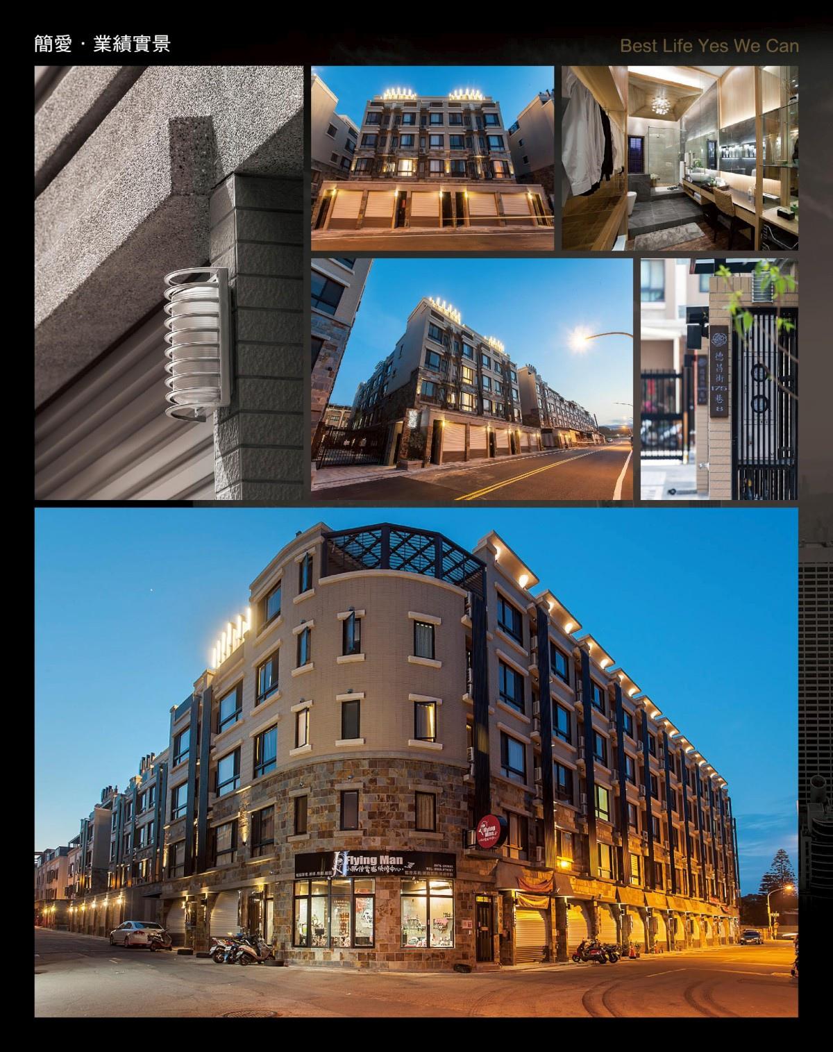 [新豐福陽] 寶福聚建設-新豐1號(大樓)2015-07-24 013.jpg