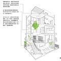 [竹北成壠] 有木建設-枝光院(電梯透天)2015-07-29 007.jpg