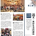 [竹北成功] 元啟建設-景上瀞(大樓)2015-08-02 001