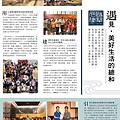 [竹北成功] 元啟建設-景上瀞(大樓)2015-08-02 003