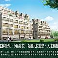 [竹北西區] 璽悅建設-藏九(電梯透天)2015-08-09 003