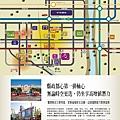 [竹北西區] 璽悅建設-藏九(電梯透天)2015-08-09 005