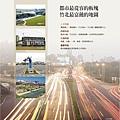 [竹北西區] 璽悅建設-藏九(電梯透天)2015-08-09 006