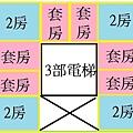 [竹北高鐵] 遠雄建設-當代匯(大樓)2015-08-20 003.JPG