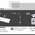 [竹南大埔] 璞玉建設-君鼎(電梯透天)開工 2015-09-16 005