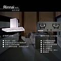 [竹南大埔] 璞玉建設-君鼎(電梯透天)開工 2015-09-16 006