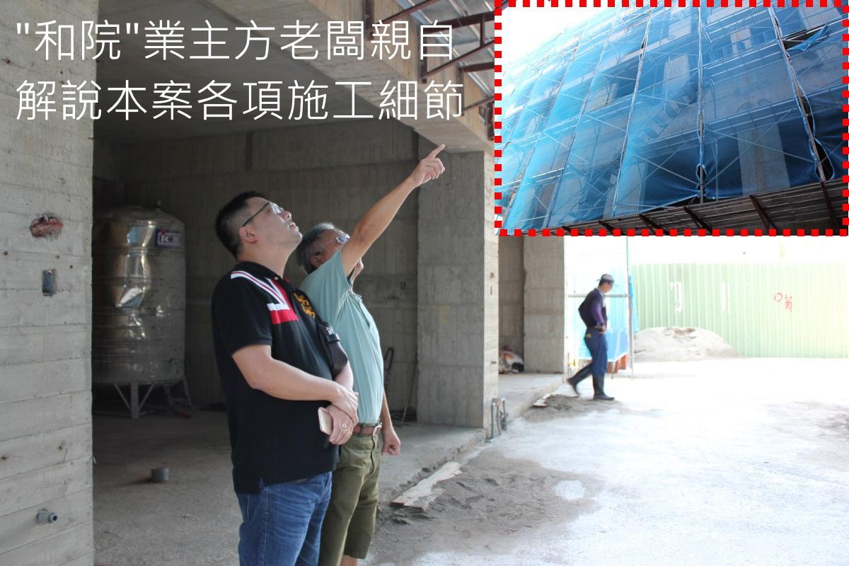 [竹中員山] 堃基實業-堃基和院(電梯透天)2015-09-08 001