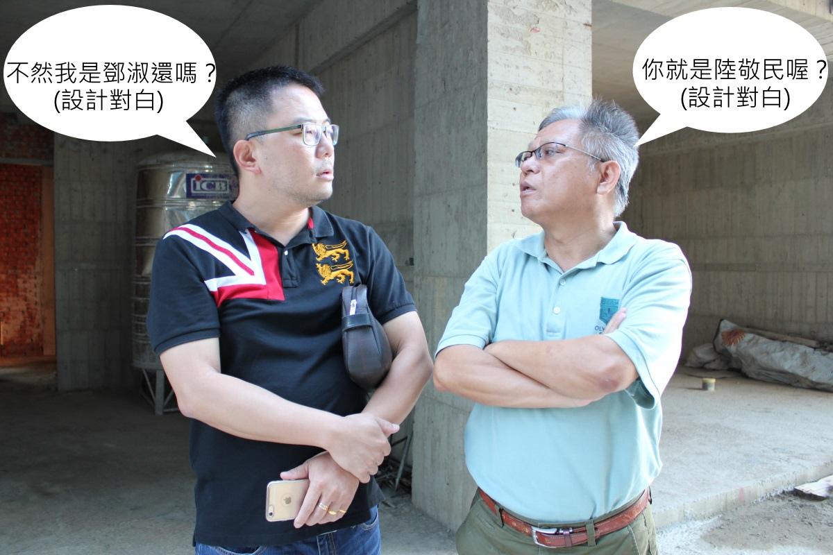 [竹中員山] 堃基實業-堃基和院(電梯透天)2015-09-08 005