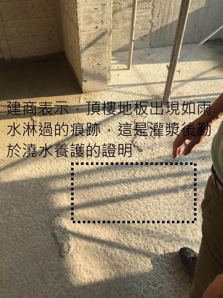 [竹中員山] 堃基實業-堃基和院(電梯透天)2015-09-08 011