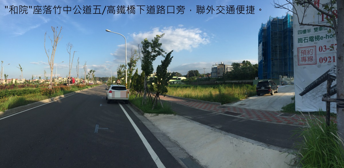 [竹中員山] 堃基實業-堃基和院(電梯透天)2015-09-08 014