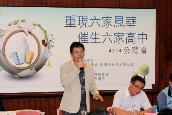 林為洲 2015-09-18 002.JPG