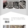 [竹北高鐵] 惠昇建設-惠宇謙里(大樓)2015-09-25 004