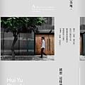 [竹北高鐵] 惠昇建設-惠宇謙里(大樓)2015-09-25 005