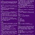 [竹北成壠] 傑出建設-名家5(電梯,透天)2015-10-02 005.jpg