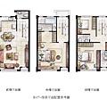 [竹北成壠] 傑出建設-名家5(電梯,透天)2015-10-02 008 B戶.jpg
