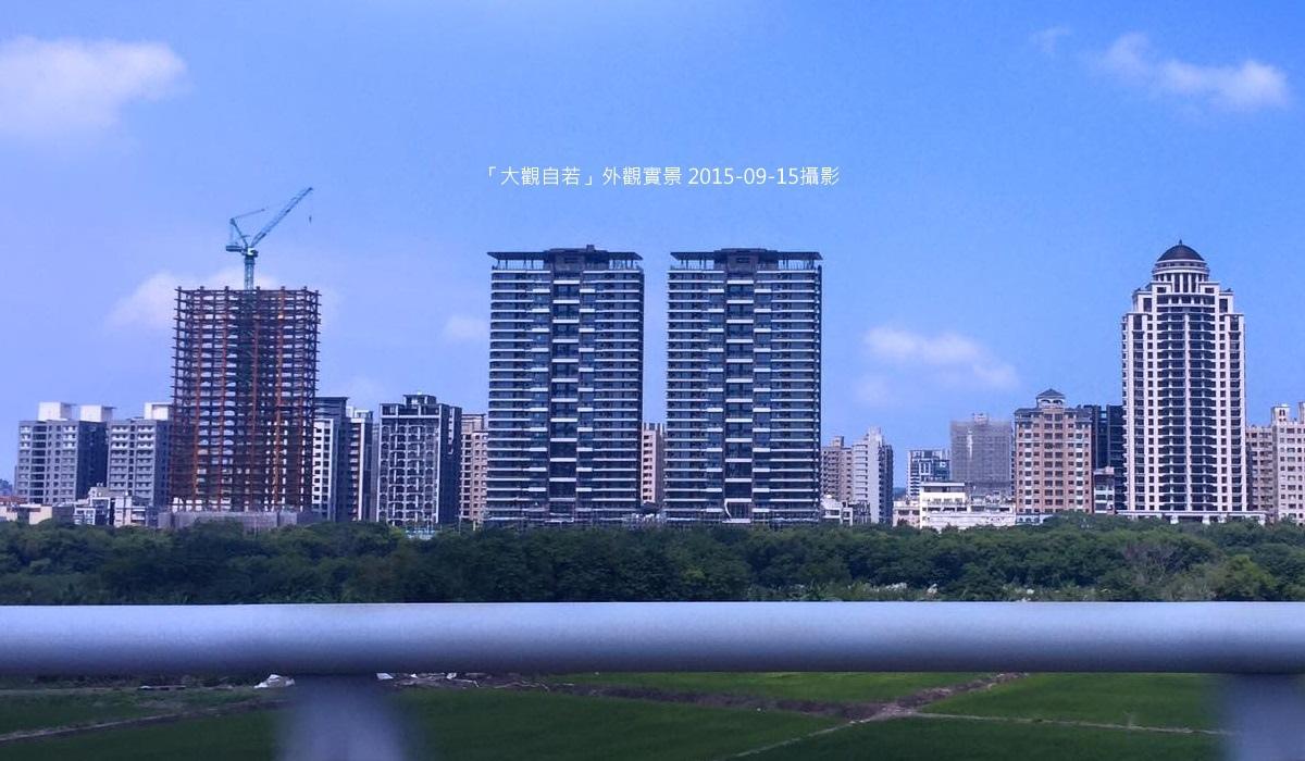 [竹北水岸] 春福建設-大觀自若(大樓)2015-09-15