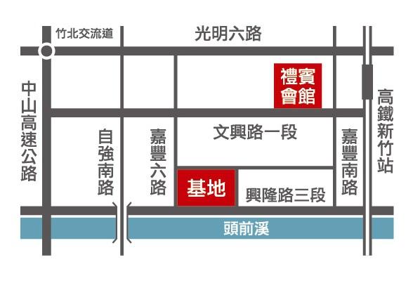 [竹北水岸] 春福建設-大觀自若(大樓)2015-10-07 003