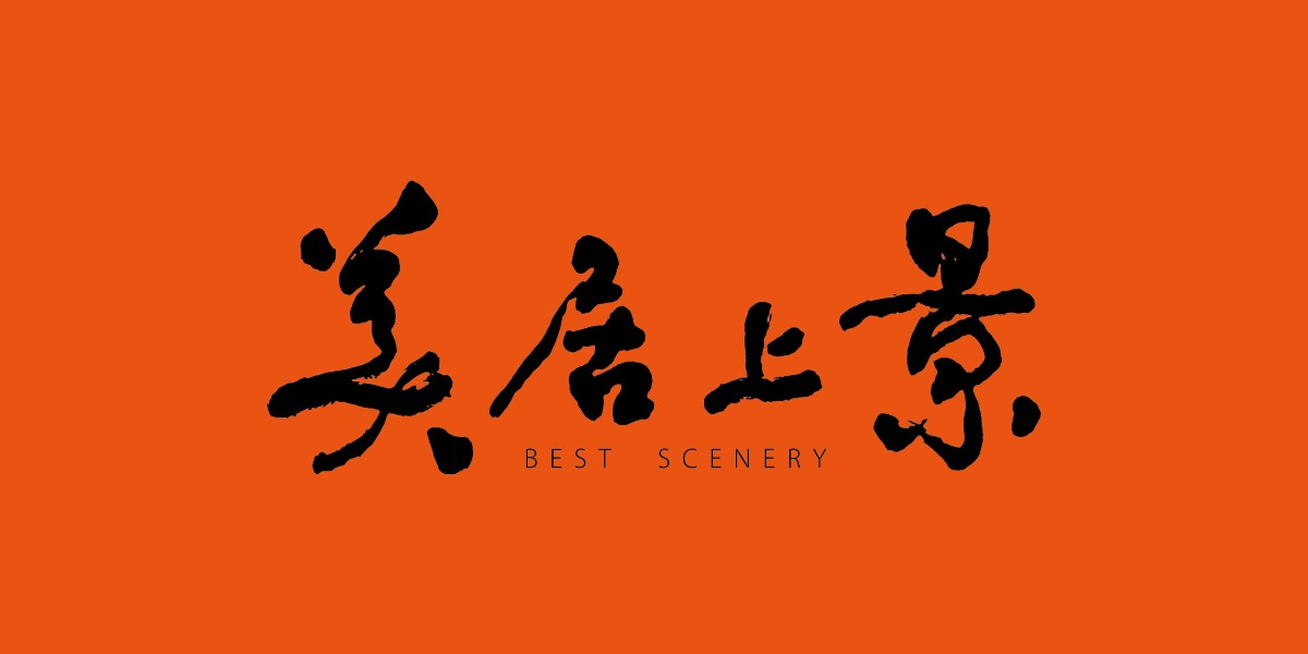 [楊梅愛買] 美居建設-美居上景(大樓)2015-10-08 003.jpg