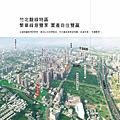 [竹北縣三] 盛大建設-富宇淳青(大樓) 2015-10-09 003