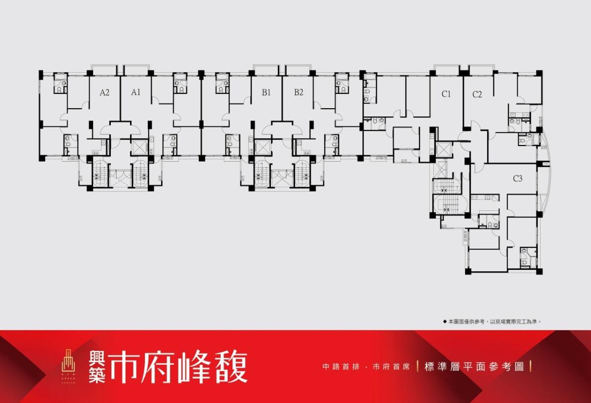 [桃園市府] 興築建設-市府峰馥(大樓)2015-10-09 005