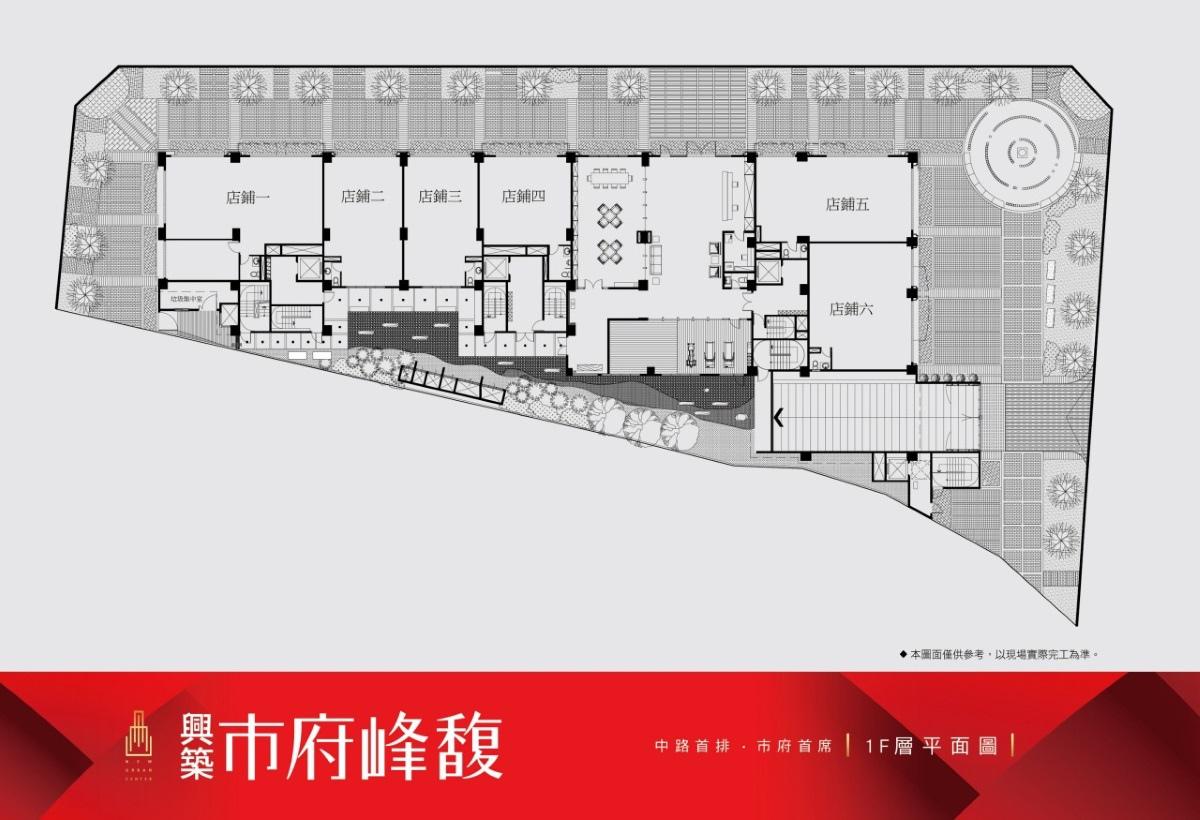 [桃園市府] 興築建設-市府峰馥(大樓)2015-10-09 004