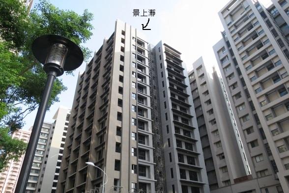 [竹北成功] 元啟建設「景上瀞」(大樓)2015-10-10 001