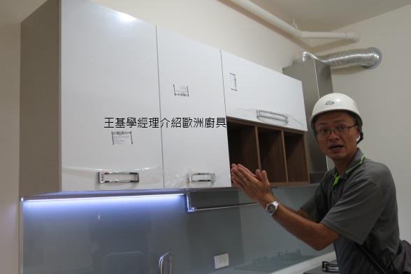 [竹北成功] 元啟建設「景上瀞」(大樓)2015-10-10 005