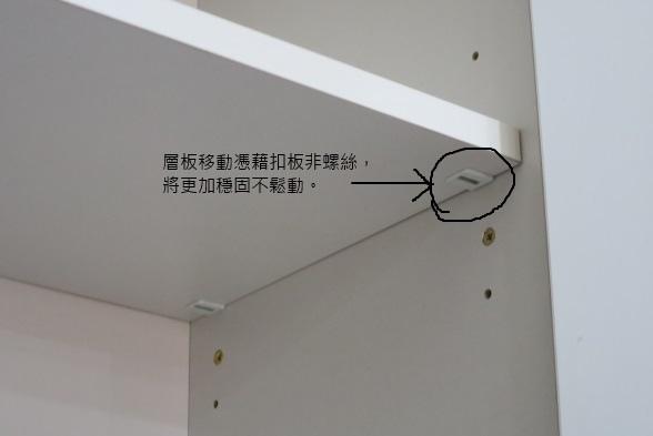 [竹北成功] 元啟建設「景上瀞」(大樓)2015-10-10 006