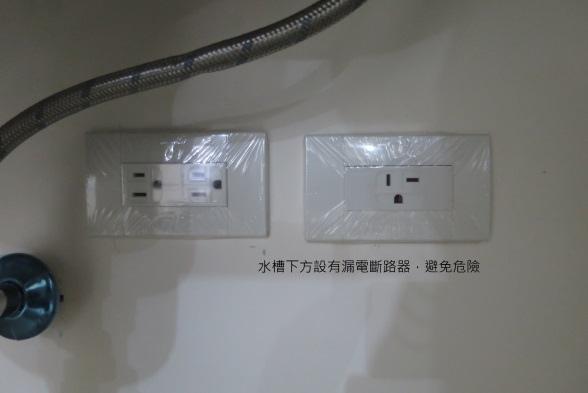 [竹北成功] 元啟建設「景上瀞」(大樓)2015-10-10 010