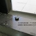 [竹北成功] 元啟建設「景上瀞」(大樓)2015-10-10 014