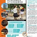 [竹北縣三] 盛亞建設-富宇雙學苑(大樓)2015-10-23 002