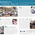 [竹北成功] 元啟建設-景上瀞(大樓)2015-10-29