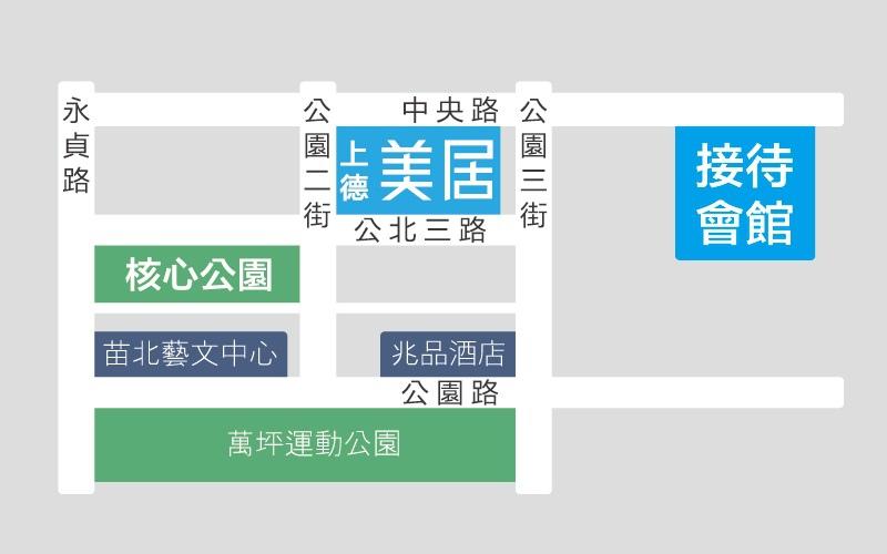 [頭份中央] 上德開發-上德美居(大樓)2015-11-05 005