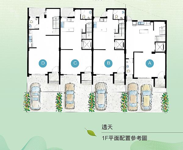 [竹南海口] 傑森建設-森呼吸(電梯透天) 2015-11-25 003 (1)